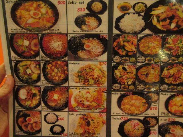 menu ilustrado en japon